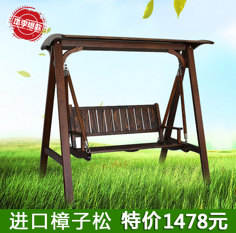 wooden rocking chairs for adults indoor teal chair usd 386 63 solid wood swing carbonized anti corrosion basket adult outdoor garden courtyard