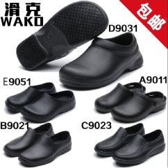Kitchen Shoes Womens Cheap Used Cabinets Usd 21 02 Chef Men S Lightweight Non Slip Work Canteen Waterproof And