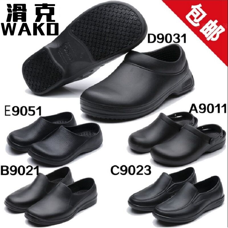 shoes for work in the kitchen overhead lights usd 21 02 chef men s lightweight non slip canteen waterproof and