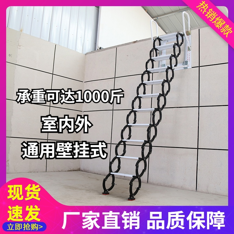Usd 36 29 Wall Mounted Telescopic Stairs With Handrails Outdoor   Folding Stairs With Handrails   Elderly   Hydraulic   Hand Rail   Aluminum   Interior
