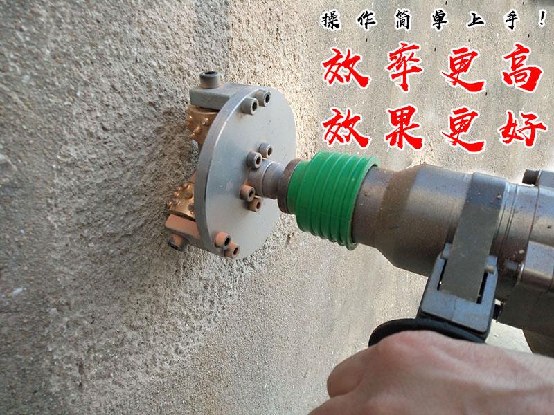 電動手持鑿毛拋光機地面隧道手推式打毛機立面墻表面翻新混泥土-阿里巴巴