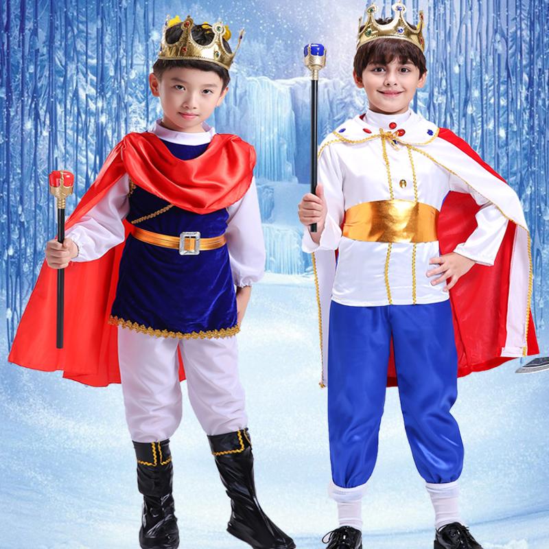 萬聖節兒童服裝男童cospaly海盜國王角色扮演王子衣服表演套裝