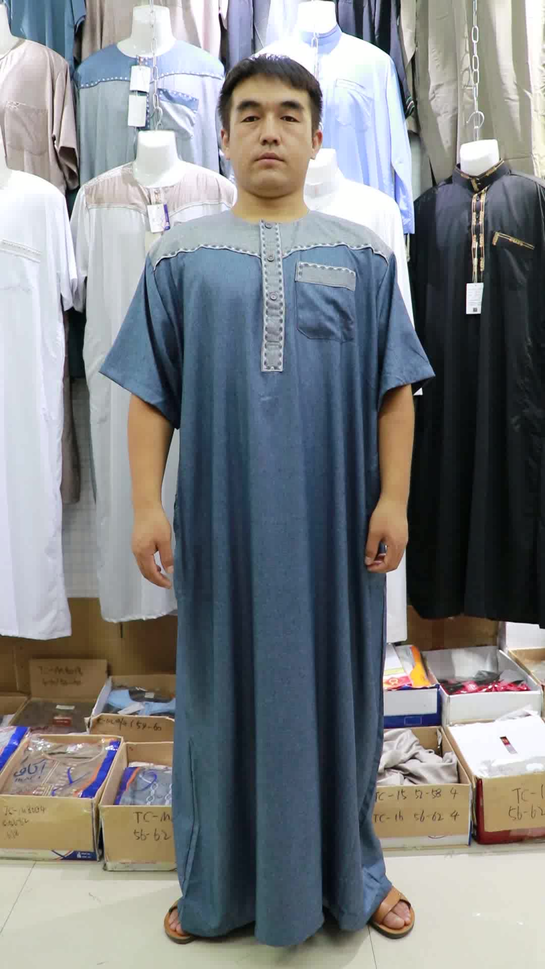 China Suppliers For Clothes