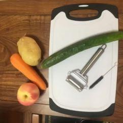 Kitchen Magician Modern Lighting 3pcs Multifunctional Set Stainless Steel Vegetable Peeler