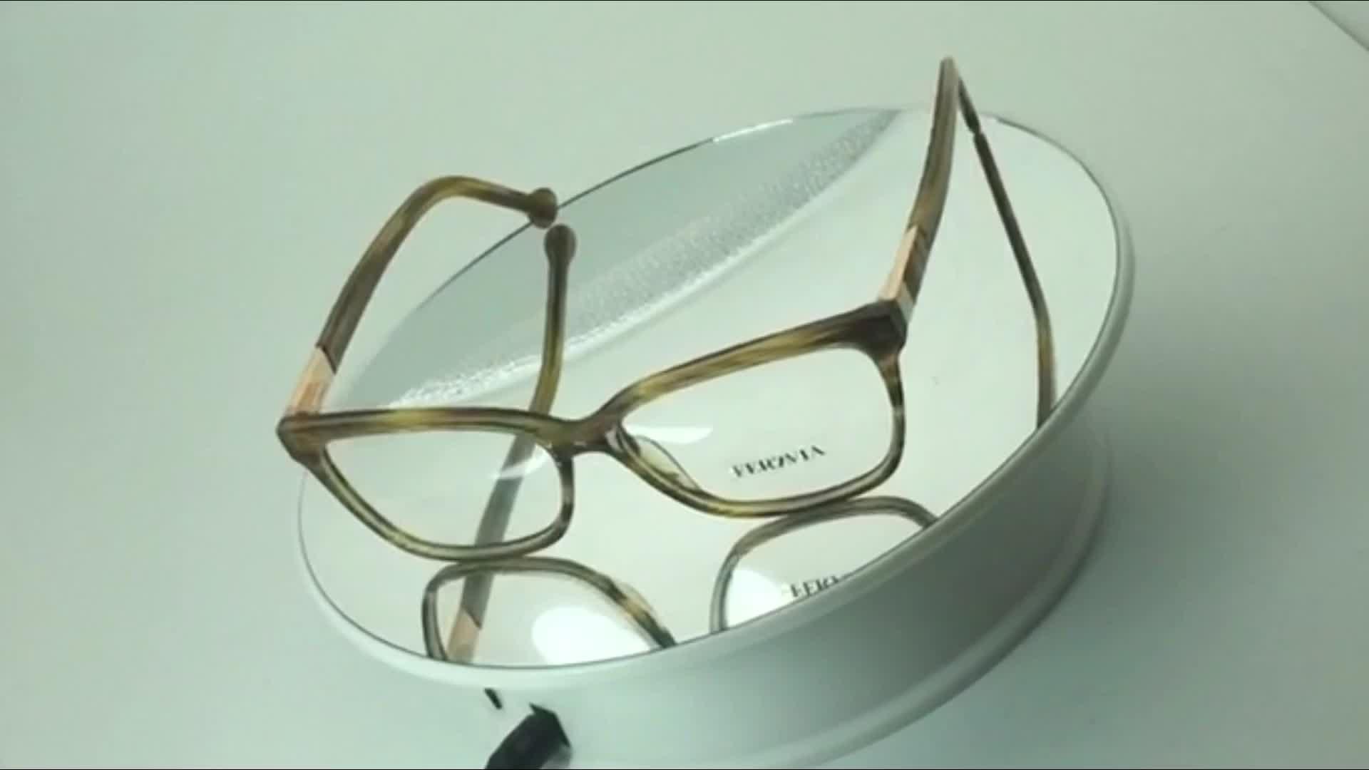0319de4f Rainbow Design Glasses