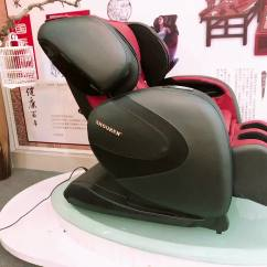 Rongtai Massage Chair Round Pub Table With 4 Chairs Shouken 2018 New Style 3d Zero Gravity