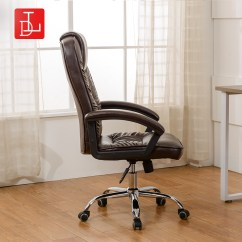 Ergonomic Chair For Home Office Nice Dining Room Covers Usd 151 52 Computer Lifting Rotating Owner Seat Electric Desk Backrest Leather