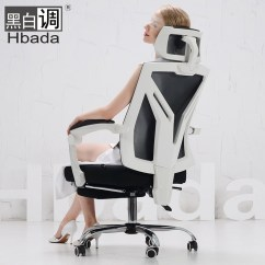 Ergonomic Chair Home Hammock Stand Usd 366 17 Black And White Tone Computer Esports Game Backrest Learning