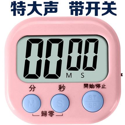 kitchen timers design software free 计时器厨房定时器实验室电子闹钟秒表大屏幕正倒计时器提醒器学生 tmall 计时器厨房定时器实验室电子闹钟秒表大屏幕正倒计时器提醒