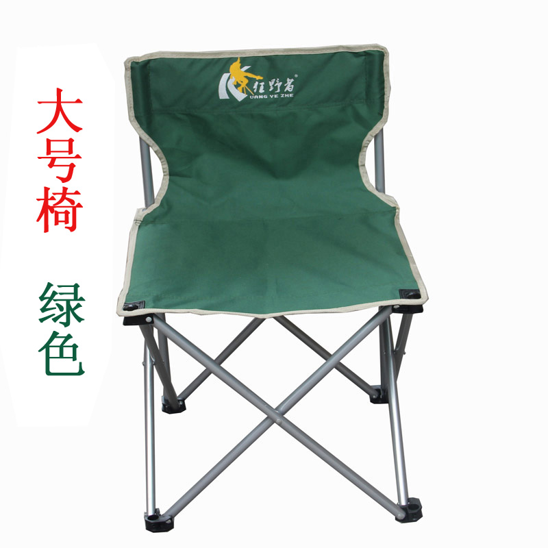 green fishing chair black leather computer wilderness outdoor convenient folding leisure tourist field portable stool