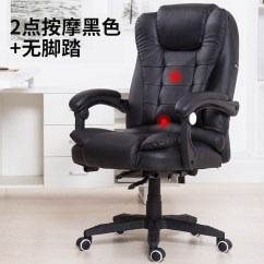 Ergonomic Chair Home Casters For Chairs On Carpet New Upgrade Boss Massage Computer Office All Categories