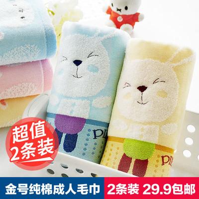 兩條裝 金號毛巾 純棉成人家用洗臉柔軟吸水毛巾兒童卡通情侶面巾