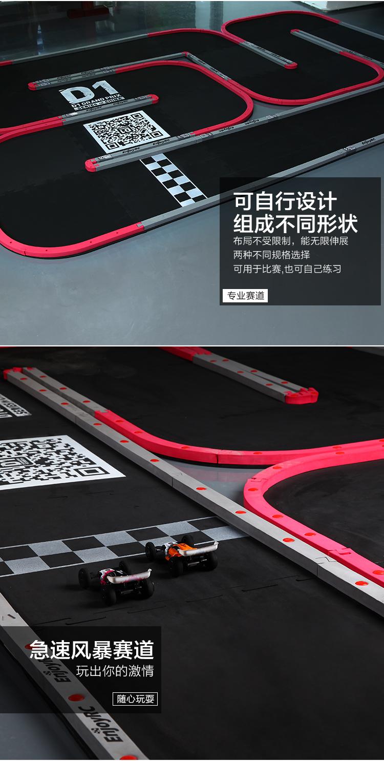 WRC/RCP競賽 RC四驅車漂移競技賽車賽道MINI-Z跑道賽道車道
