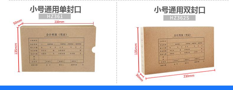 會計用品_西瑪用友憑證盒會計 a5票規格記賬財務會計用品檔 - 阿里巴巴