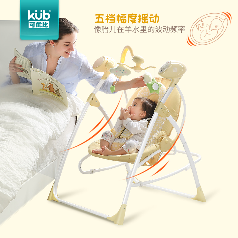 rocking chair and cradle in one gel cushion reviews usd 417 70 kub can be better than the baby electric color classification multi function two remote control light gray spot fruit green