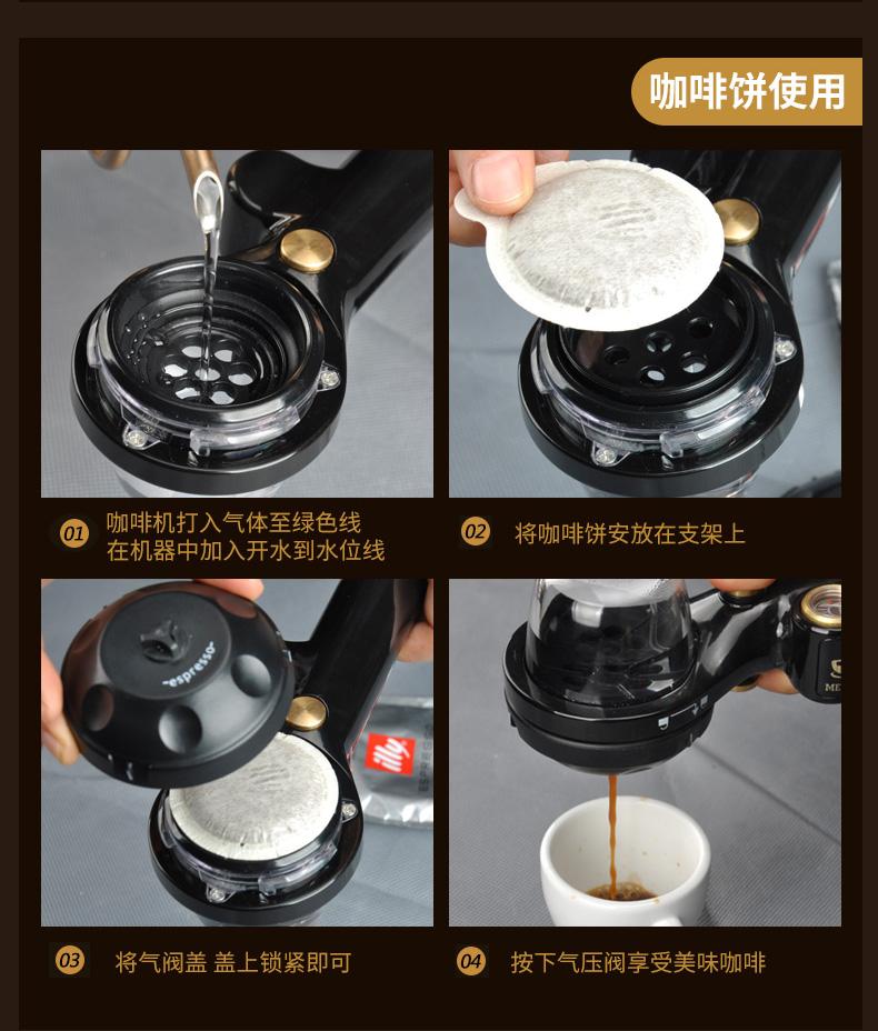 可攜式咖啡機戶外家用辦公室手壓迷你膠囊咖啡小型手動濃縮咖啡機