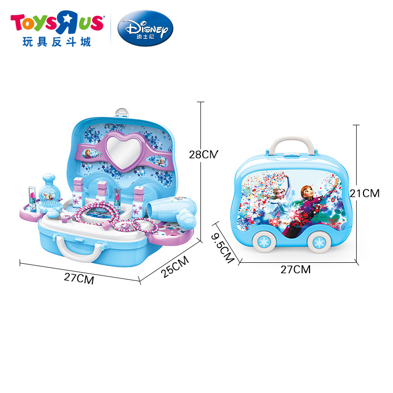 toys r us kitchens best kitchen designs usd 55 69 frozen series makeup suitcase lightbox moreview