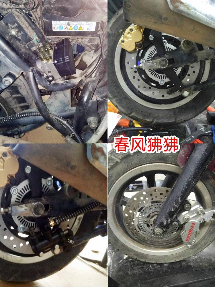 摩友天下機車gw250電動車改裝ABS防抱死系統制動兩輪車5.0版