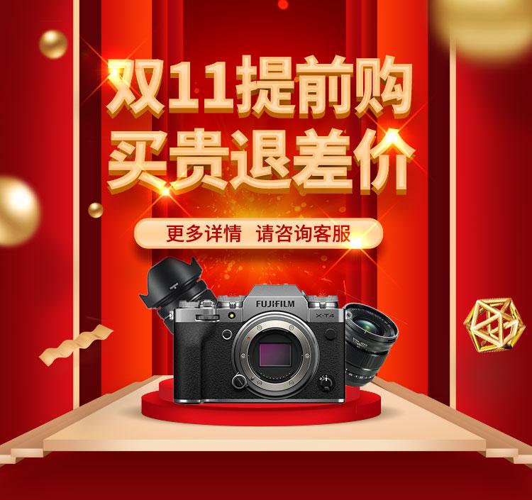 國行Fujifilm/富士X-T30 XT20升級版 單電覆古微單眼相機xt30數位相機