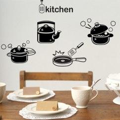 Decorating Ideas Kitchens Kitchen Valances 厨房装饰创意贴画可移除墙贴纸餐厅瓷砖玻璃门背景墙壁kitchen Tmall Com天猫