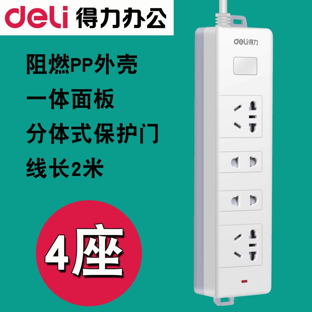 medium resolution of  4 seat 2 meters effective power outlet panel towline board patch panel household wiring board row plug switch converter panel porous belt switch