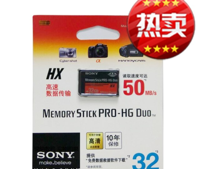 Sony Ms Hx32b Ms 32g High Speed Memory Stick Psp Memory Stick Memory Stick