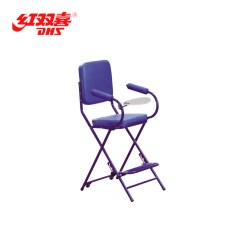 Folding Umpire Chair A For My Mother Summary Usd 573 57 Dhs Red Double Happiness Rf02a Tablet Table Tennis Main Referee Professional Competition Training Use