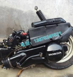new continents honda 125 engine scooter domestic pedals gy6 engine [ 1306 x 980 Pixel ]