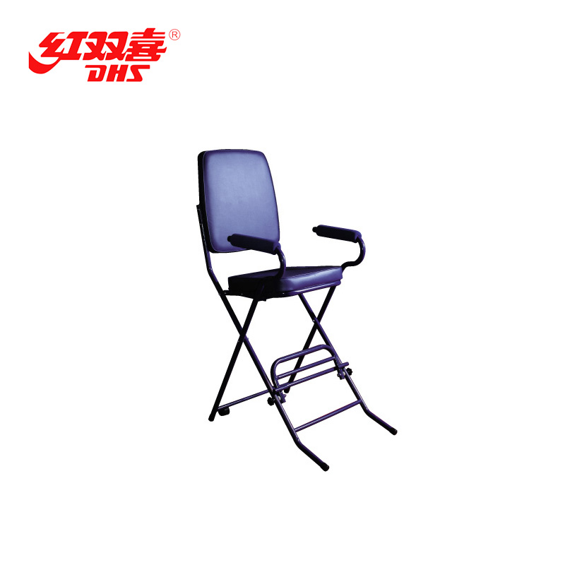 folding umpire chair swing wayfair usd 470 00 dhs red double happiness rf02 table tennis main referee team professional competition training