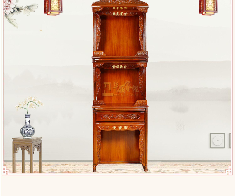 佛龕立櫃供桌供臺實木佛櫃神櫃財神櫃觀音櫃三層神龕拜櫃神樓神臺