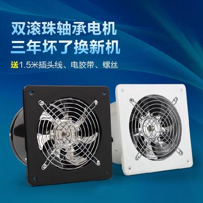 排氣扇油煙排風扇廚房牆壁6寸窗式換氣扇化妝室管道排風機強力