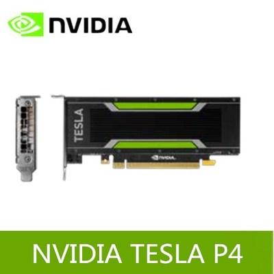 英偉達 Tesla P4 GPU計算卡 現貨 T4 P40 P100 V100 k40C 三年保