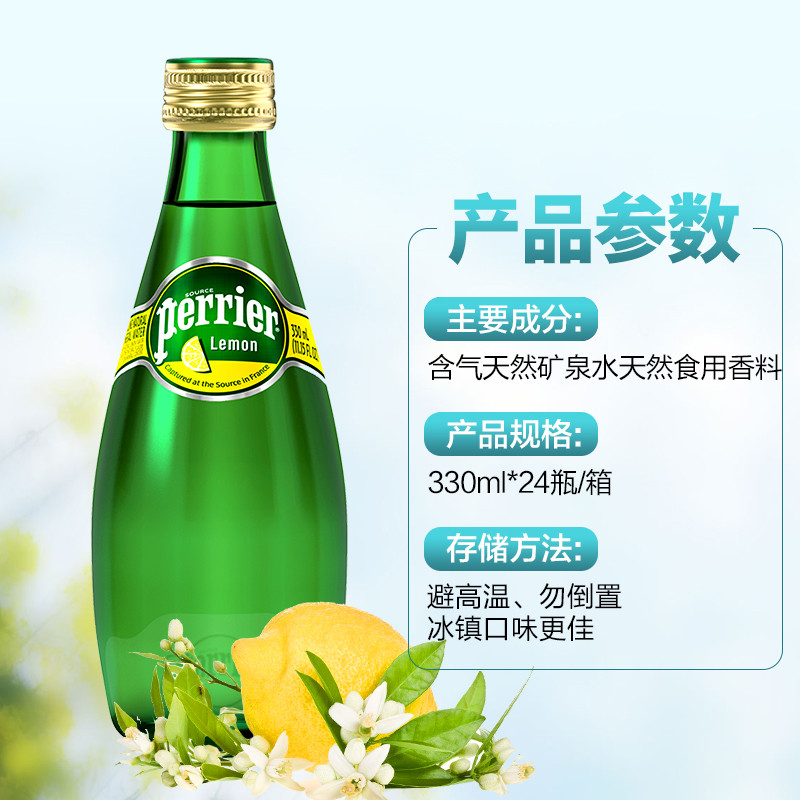 perrier french soda gasmineral