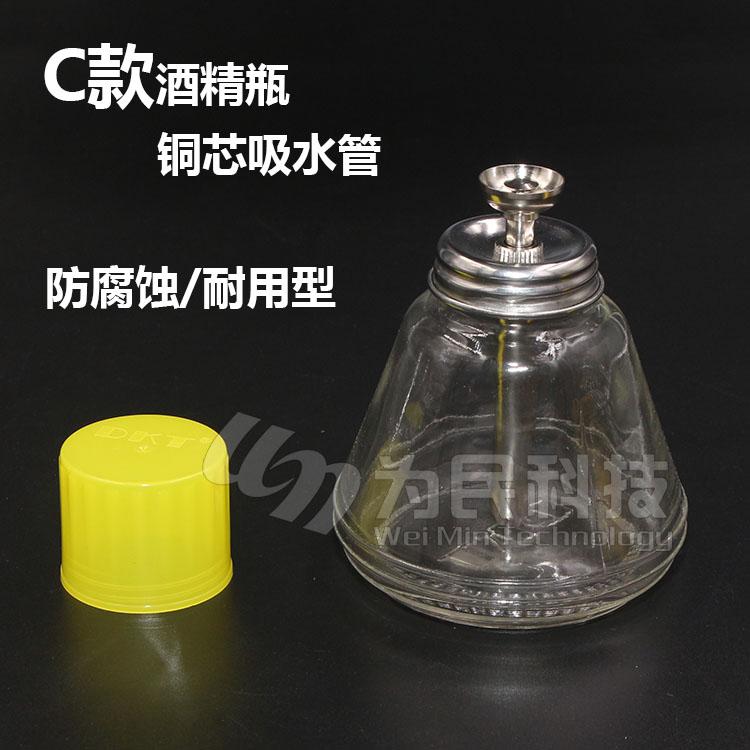 按壓式防噴酒精瓶 透明玻璃天那水瓶 金屬頭純鋁頭 防腐蝕 150ML