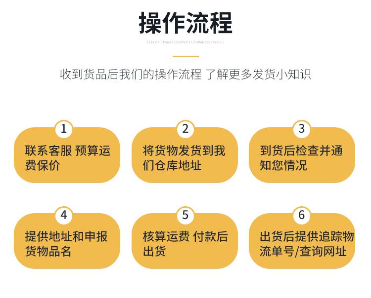 淘寶集運香港臺灣新加坡馬來西亞泰國日本空海運國際快遞物流專線