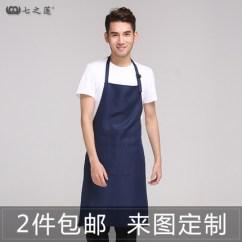 Kitchen Apron For Kids Sink Basin 厨房围裙男女款韩版时尚餐厅咖啡厅厨师围裙工作服定制订做20001 Tmall