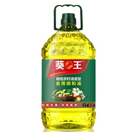 【廠家直銷】葵王橄欖茶籽食用調和油5L 烹調涼拌茶籽油橄欖油-tmall.com天貓