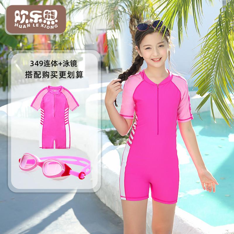 韓 女童泳裝 比價推薦(87筆) - 優惠價格 - LINE購物