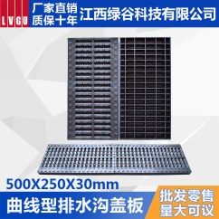 Kitchen Gutter Cabinet Design Software Usd 11 18 Sewer Trench Cover Round Hole Rat Proof 500x250x30 Plastic Water Grate Grille Manhole