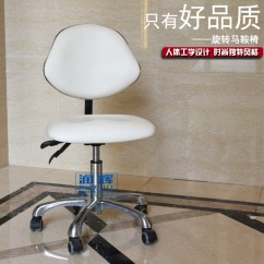 Horse Saddle Office Chair Drafting Table Height Usd 122 00 Beauty Tattoo Beautician Lift Bar Barber