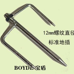Fishing Chair Umbrella Holder Conant Ball Furniture Makers 1852 Usd 5 69 Accessories Package To Insert Aluminum Alloy Wind Rope Bone