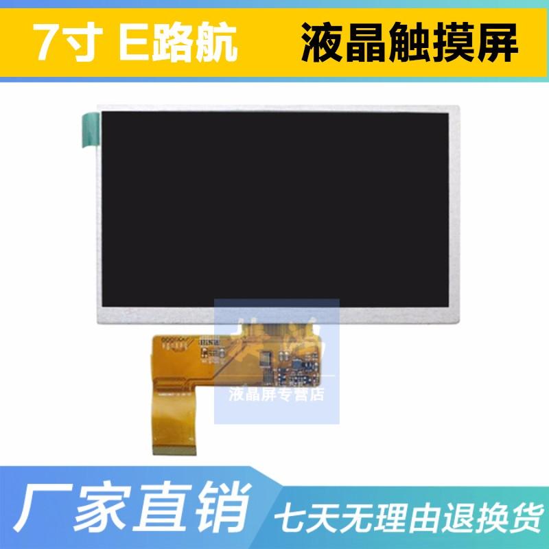 7 way navigation bmw e46 air intake diagram usd 22 83 inch new e x10 x20 gps car touch screen lcd