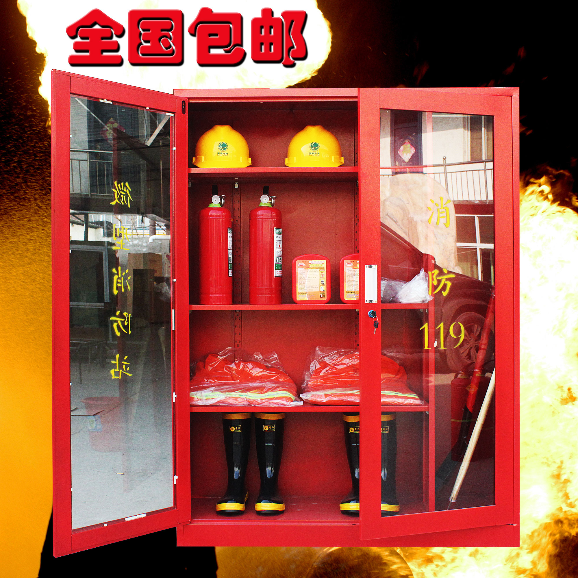 Fire Cabinets tool Cabinets Micro Fire station emergency