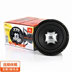 Dual Voice Coil Subwoofer Box Honeywell Heat Pump Thermostat Wiring Diagram United States Jblgt5 10d 10 Inch Passive Car All Categories