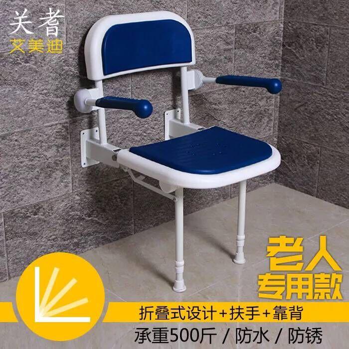 folding chair for bathroom walmart childrens chairs usd 413 04 elderly dedicated stool with legs armrests shower bath