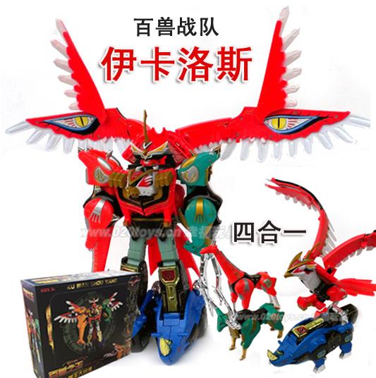 現貨百獸戰隊百獸之王伊卡洛斯獸王大合體45cm機器人盒裝R8829