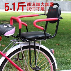 The Bike Chair Swing Lazada Usd 16 85 Increase Thickness Of Bicycle Child Seat Rear Four Seasons Rainport Electric Car