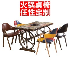 Custom Restaurant Tables And Chairs Chair Leg Covers Diy Usd 29 82 Hot Pot Table Cooker Integrated Gas Stove Rectangular Round