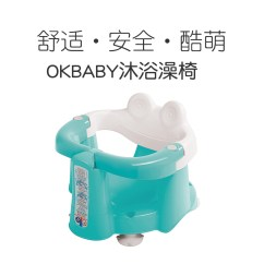 Bath Chair Baby That Turns Into A Twin Bed Usd 106 98 Italy Imported Okbaby Crab Lightbox Moreview
