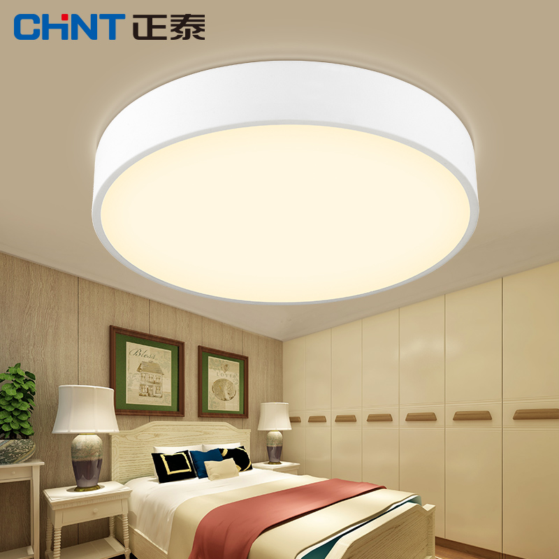 led ceiling light living room round sofa furniture usd 495 63 zhengtai lighting lamp bedroom kitchen restaurant home